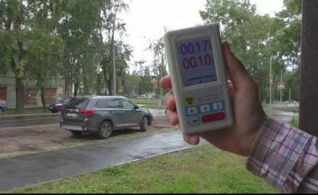 Nivelul de radioactivitate a ucis 5 oameni. Suspiciuni sunt la adresa rușilor