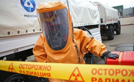 incident radioactiv in Rusia, Rosatom