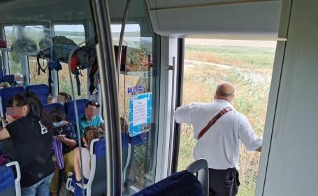 tren, CFR - 7