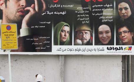 Afis al unui film din Iran, regizat de Tahmineh Milani