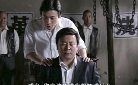 Zhang Guofeng