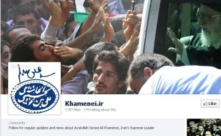 A interzis Facebook-ul, dar tocmai si-a facut cont. Liderul suprem ayatollah al Iranului este online