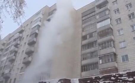 frig Rusia