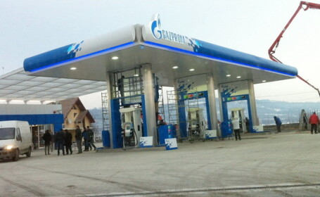 Gazprom a oprit miercuri livrarile de gaze catre Ucraina. Rusii vor plata anticipata pentru achizitii