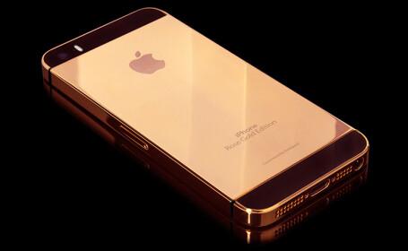 iphone 5s aur - 4