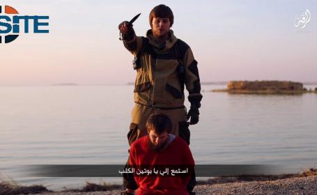 executie statul islamic