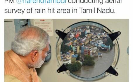 premier Indian, gafa Photoshop