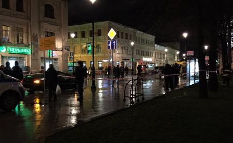 Explozie intr-o statie de autobuz din Moscova. Trei persoane au fost ranite dupa detonarea unui dispozitiv improvizat