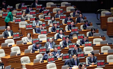 parlamentul de la Seul