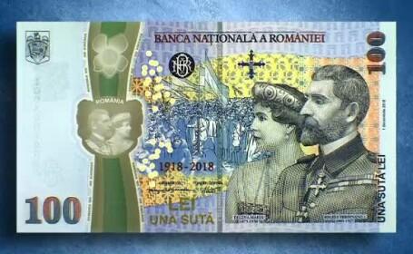 bancnota 100 lei