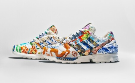 Suma uriașă cu care ar putea fi vândută o pereche de pantofi sport asidas. De ce este unică în lume