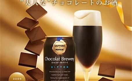 berea cu ciocolata