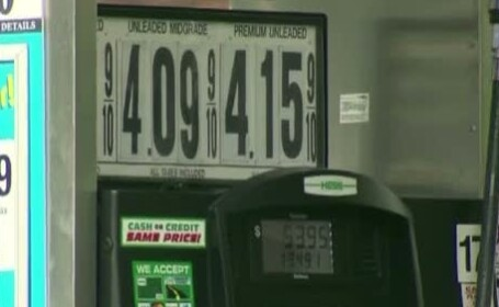 benzina sua