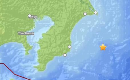 cutremur Tokyo