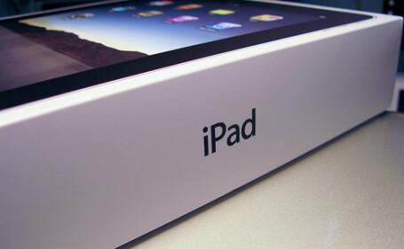 Parintii i-au cumparat un iPad. Dupa cateva zile au ajuns cu fiul lor la spital