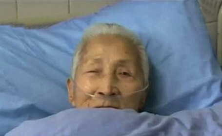 Liu Jieyu
