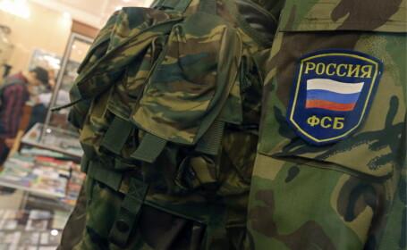 uniforma FSB