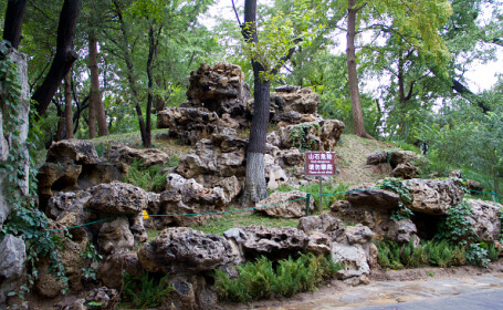 Ruinele unui vechi palat regal, descoperite în nordul Chinei