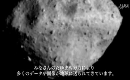 O sondă spaţială a asolizat pe un asteroid la 340 de milioane de km distanţă de Pământ