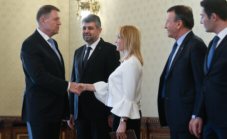Marcel Ciolacu, Gabriela Firea, Klaus Iohannis