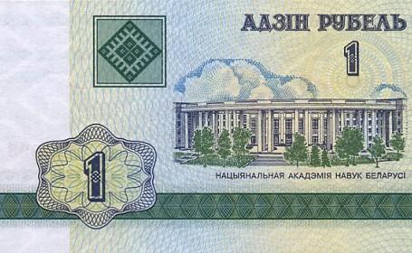 Moneda Nationala Belarus