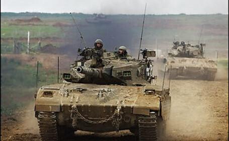 Gaza tanc
