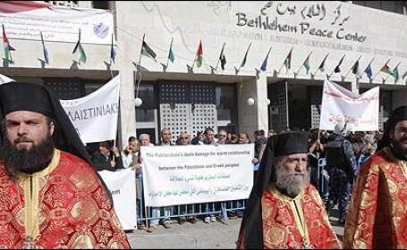 Patriarhul Ierusalimului