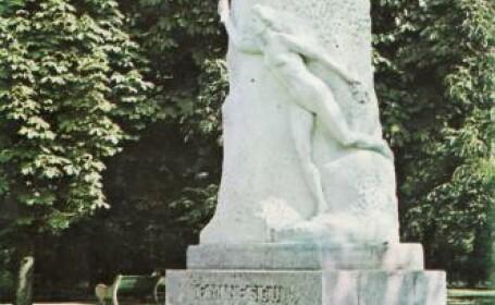 Eminescu Galati