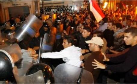 Revolutia din Egipt, condusa de ULTRASI! Drama liderului din Cairo