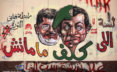 Mohamed Morsi, Hosni Mubarak