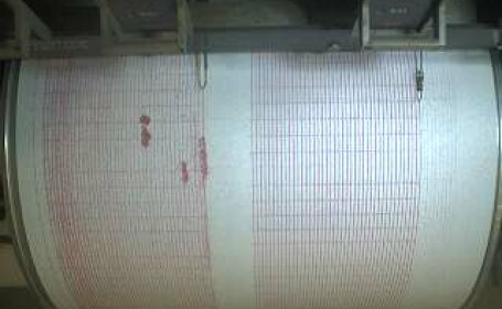 Cutremur cu magnitudinea 7,2 la sud de Insula Pastelui. Autoritati: Nu exista risc de tsunami