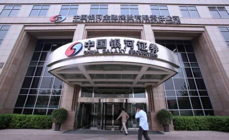 China - Cladire de birouri