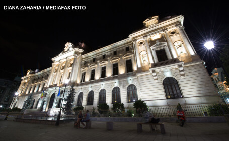 sediul Bancii Nationale a Romaniei