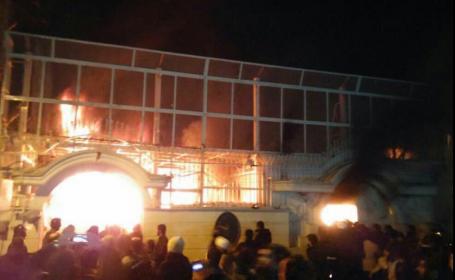 ambasada in iran