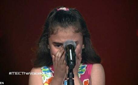 Ghina The Voice