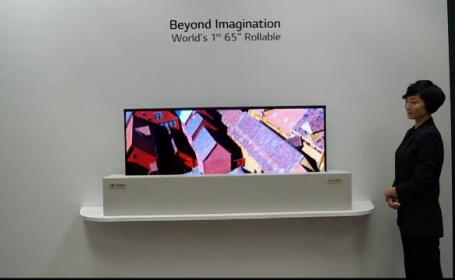 Televizor inteligent