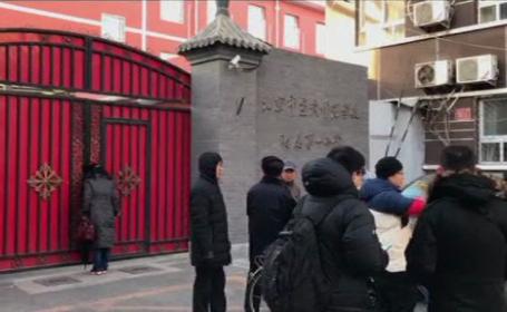 china, elevi, atac, injunghiat