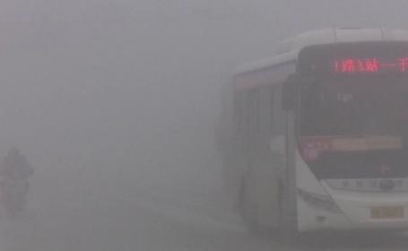 Cod portocaliu de ceață, în China. Măsurile luate de autorități