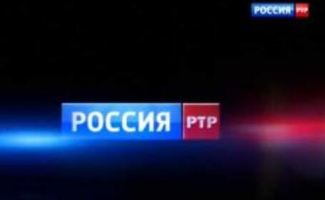 Rossia RTR