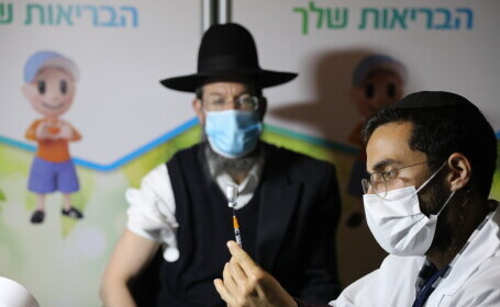 Israel, vaccin