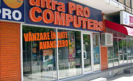 Ultra Pro Computers