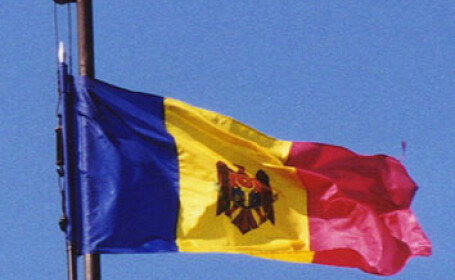 Zona din Moldova care a interzis \