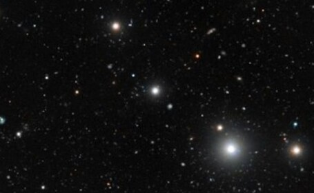 galaxia invizibila