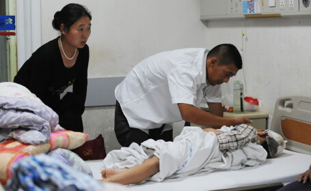 Spital in China