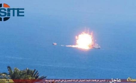 atac ISIS