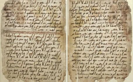 Este una dintre cele mai mari descoperiri pentru musulmani, dar si pentru istoria religiilor. Cel mai vechi Coran din lume