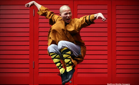 Shaolin - GETTY