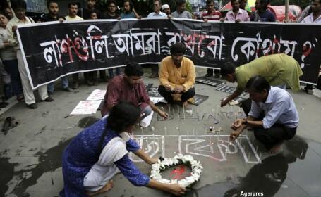 Atac Bangladesh