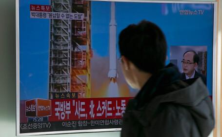 Coreea de Nord - Getty