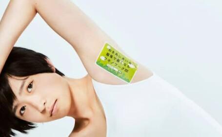 Publicitate la subsuori, noua tendință în Japonia. Sumele cu care sunt plătiți angajații